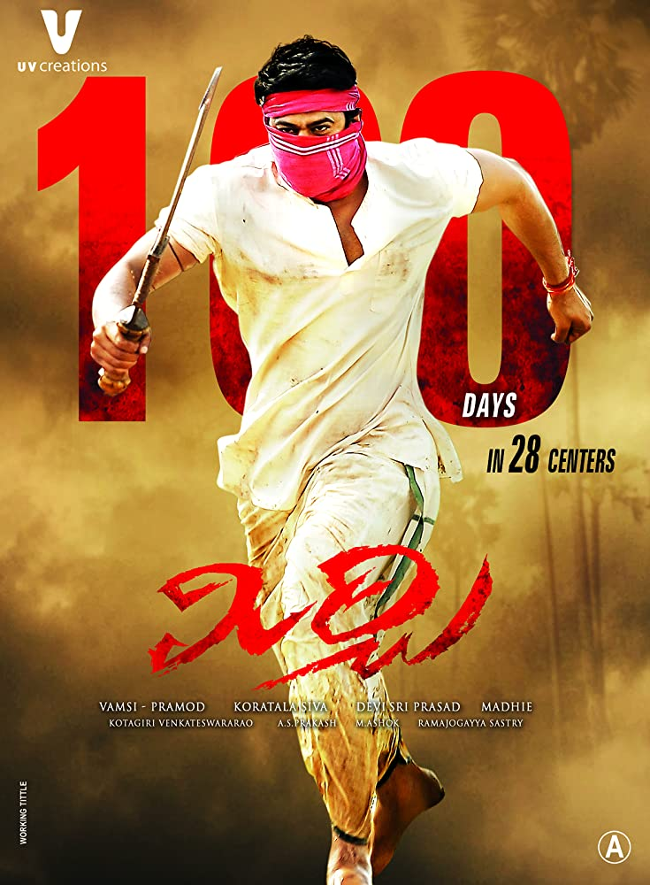 Mirchi 2013 Dual Audio Hindi 400MB BluRay 480p x264 ESubs