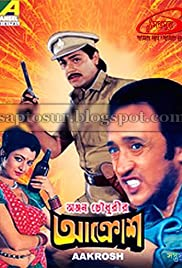 Aakrosh (1989) - IMDb