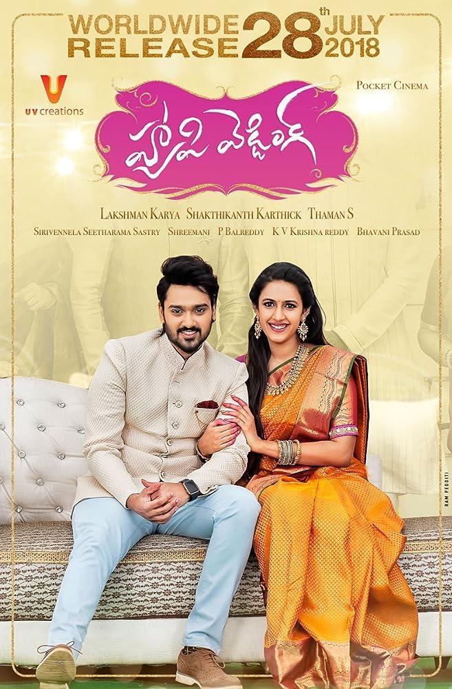 Happy Wedding (2018) Telugu HQ 720p HDTVRip x264 1.4GB