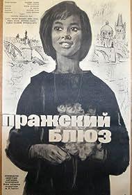 Prazské blues (1963)