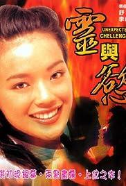 ling yu season 3 episode 7