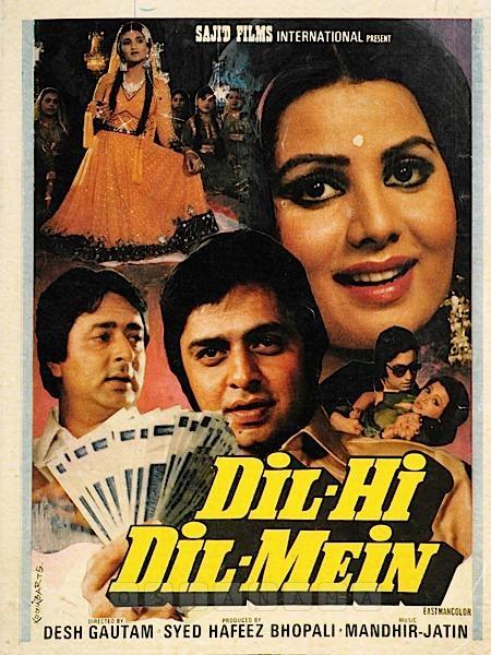 Dil Hi Dil Mein ((1982))