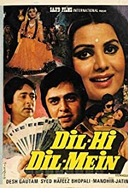 Dil Hi Dil Mein Poster