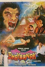 Bhayaanak (1998)
