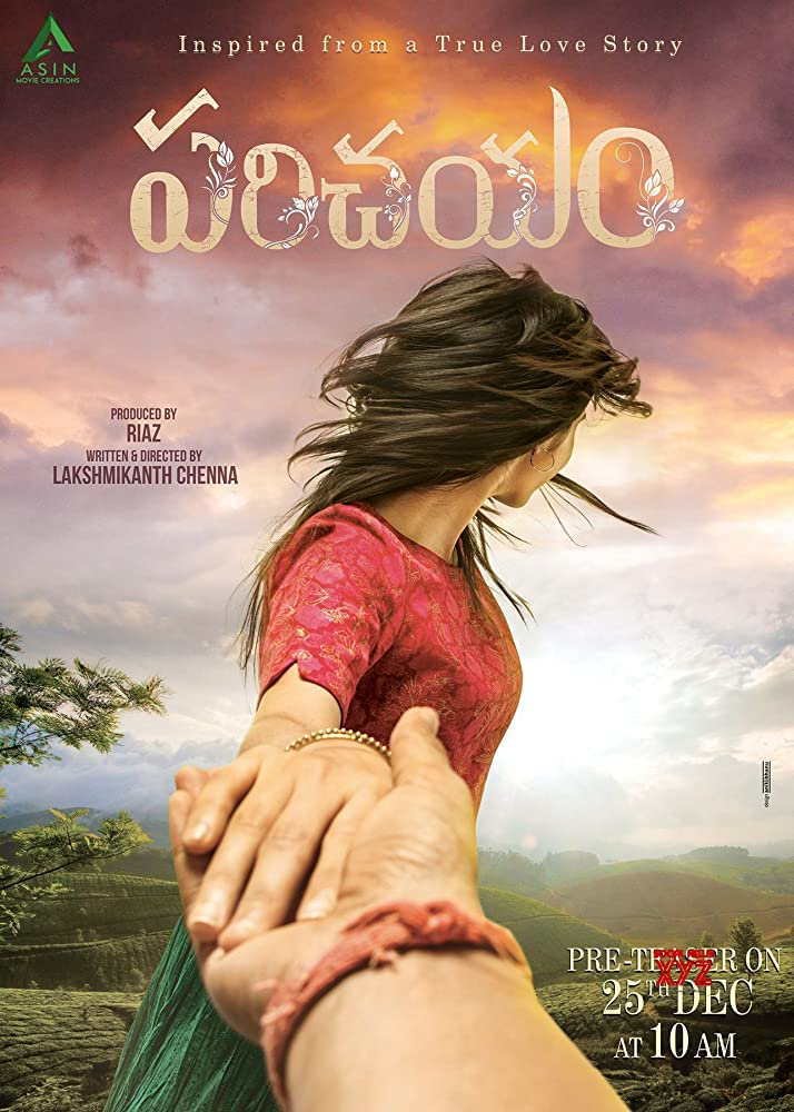 Parichayam (2018) – [Telugu] – 1080p | 720p | 480p WEB-DL x264 AAC 2.2GB | 1.3GB | 400MB