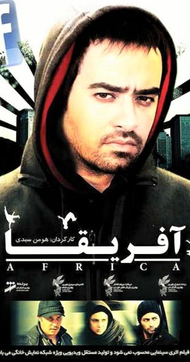 ئەفریقا - Africa (2010)