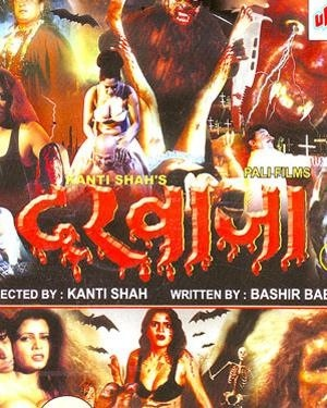 Darwaza movie, song and  lyrics