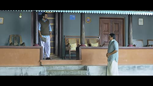 Kunjananthante Kada - Trailer