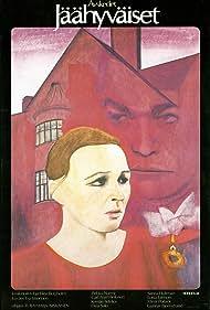 Avskedet (1982)