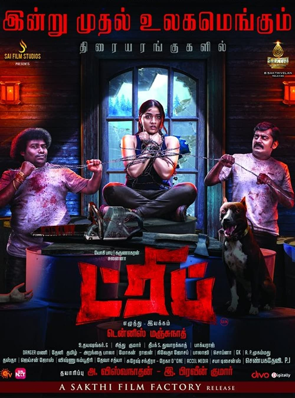 Trip (2021) Full Tamil Movie 720p HDRip 700MB