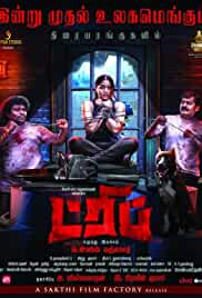 Trip (2021) DVDScr Tamil Movie Watch Online Free