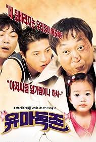 Yuadogjon (2002)