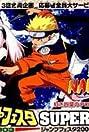 Naruto: Akaki yotsuba no kurôbâ o sagase
