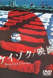 Keizoku: The Movie Poster
