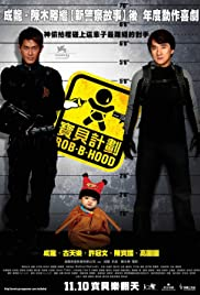 Bo bui gai wak (2006) filme kostenlos