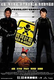 Rob-B-Hood Poster