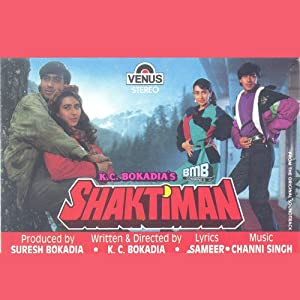 Karisma Kapoor Shaktiman Movie