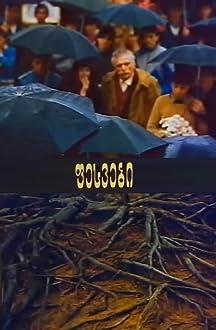 Pesvebi (1987)