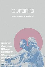 Ourania (2017)