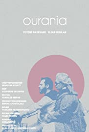 Ourania Poster