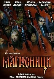 Magyosnitzi Poster