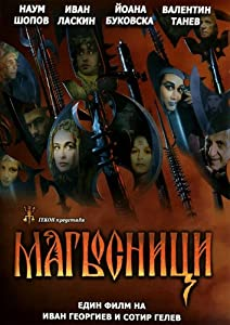Downloadable 3gp movies Magyosnitzi by [WEBRip]