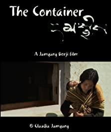 The Container (I) (2011)
