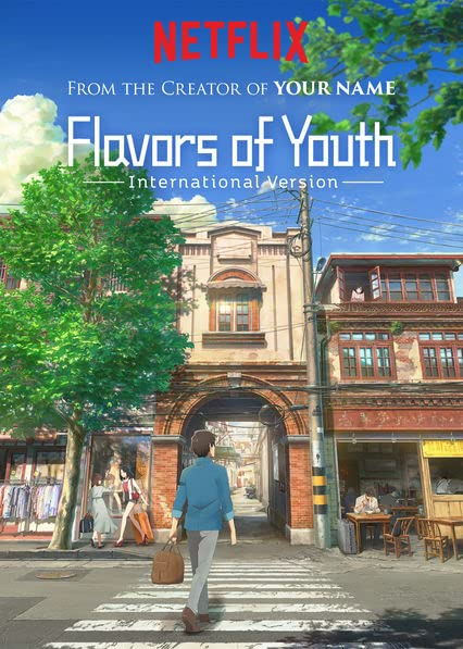 Flavors of Youth (2018) Hindi Dubbed