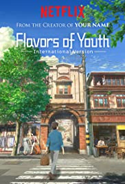 Flavors of Youth (2018) Full Movie Watch Online HD