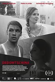 Pheline Roggan, Katharina Nesytowa, and Mark Filatov in Dedowtschina (2013)