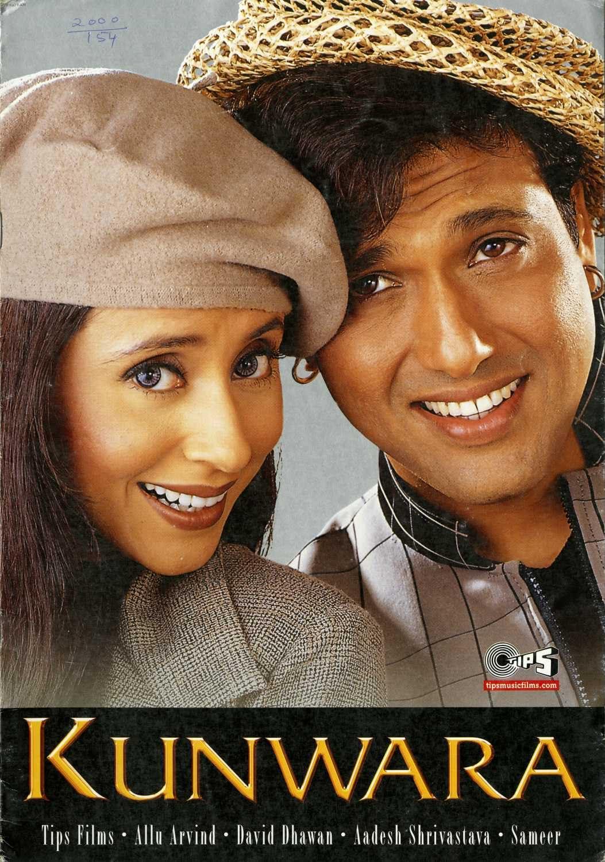 Kunwara (2000)