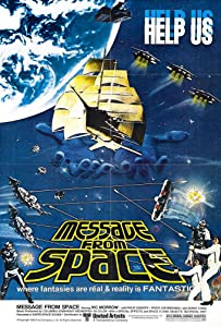 the Message from Space hindi dubbed free download