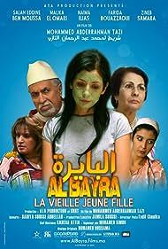 Naima Iliasse, Salah Eddine Ben Moussa, Zineb Zamara, and Issa Ndiaye in Al Bayra, la vieille jeune fille (2013)