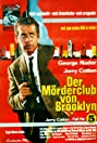 Murderers Club of Brooklyn (1967) Poster