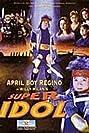 Super Idol (2001) Poster