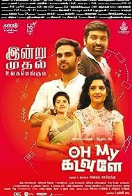Ritika Singh, Vijay Sethupathi, Vani Bhojan, and Ashok Selvan in Oh My Kadavule (2020)