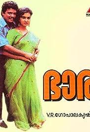 Bharya Poster
