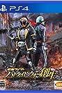 Kamen Rider: Battride War (2013) Poster
