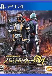 Kamen Rider: Battride War Poster
