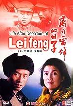 Li kai Lei Feng de ri zi
