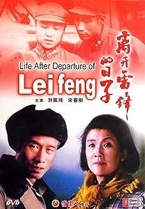 English movies good to watch Li kai Lei Feng de ri zi by [Quad]