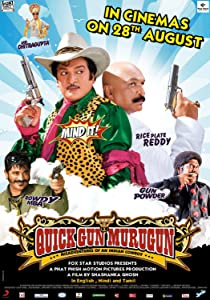 The Quick Gun Murugun: Misadventures of an Indian Cowboy