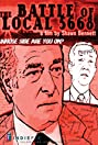 The Battle of Local 5668 (2007) Poster