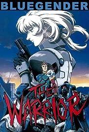 Blue Gender: The Warrior Poster