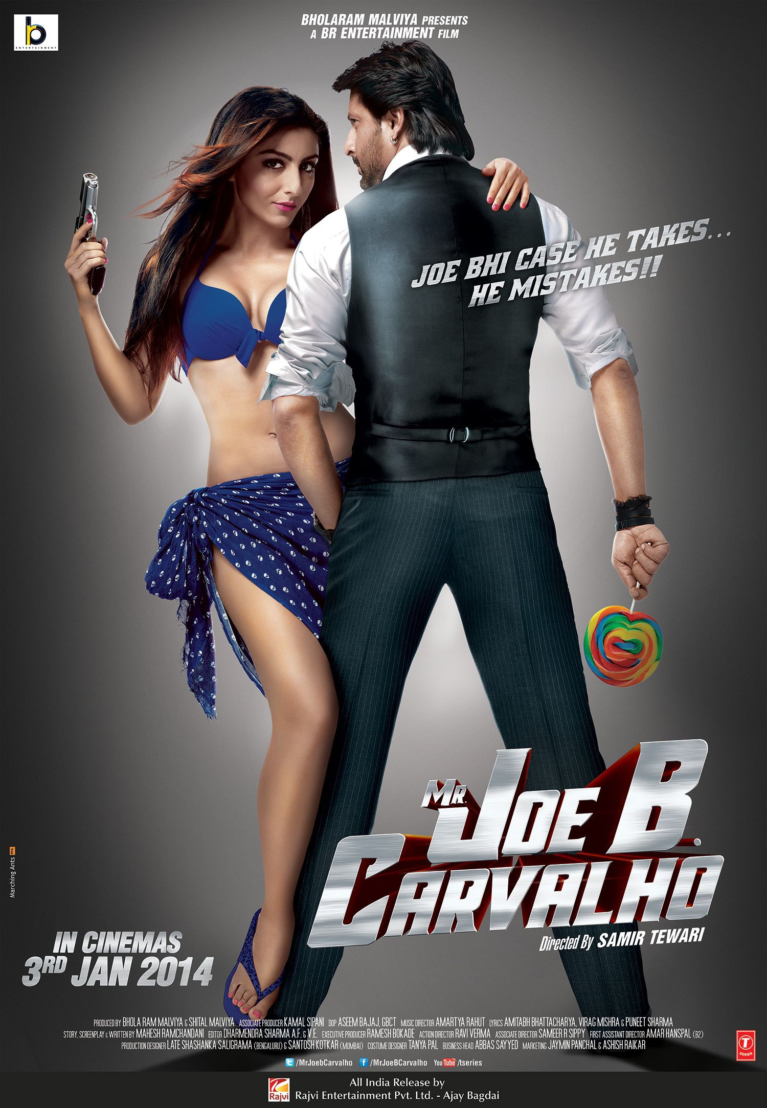 mr money movie krishna
