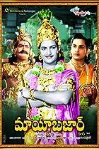 My Top 100 Telugu Movies Imdb
