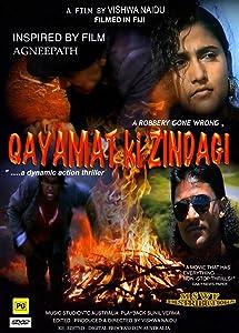 Watch Free Links Movies Qayamat Ki Zindagi 1280x1024 Mp4 By