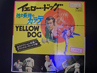download Yellow Dog