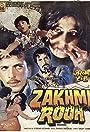 Zakhmi Rooh
