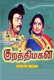 Kurathi Magan Poster
